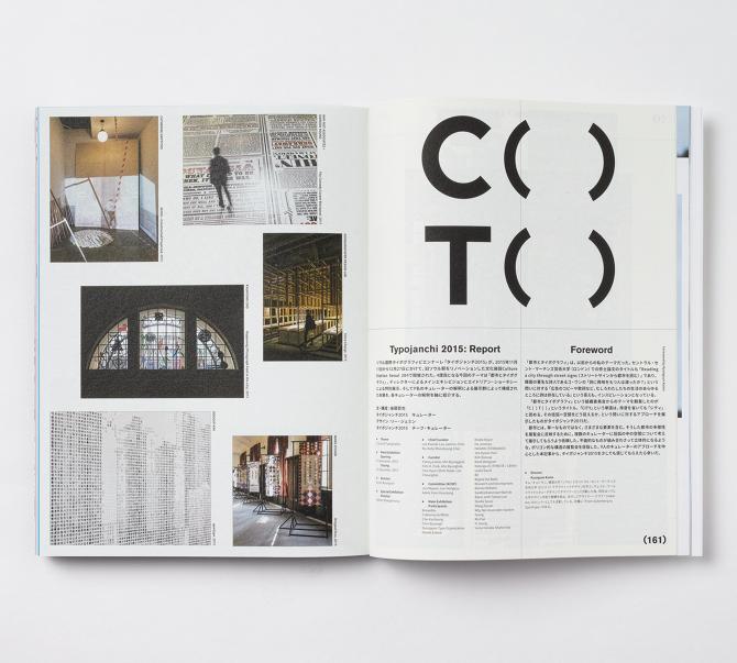 Various - Mag Magazin 1